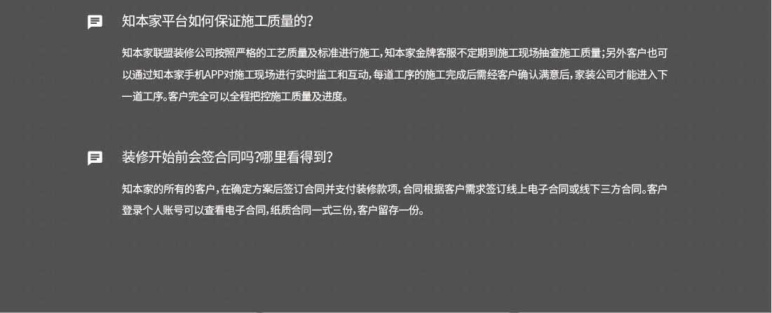 PC-常见问题02