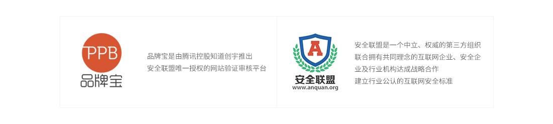 1-网站认证_13