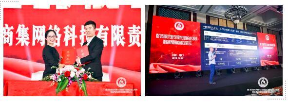 厦门市商务代理代办服务行业协会成立