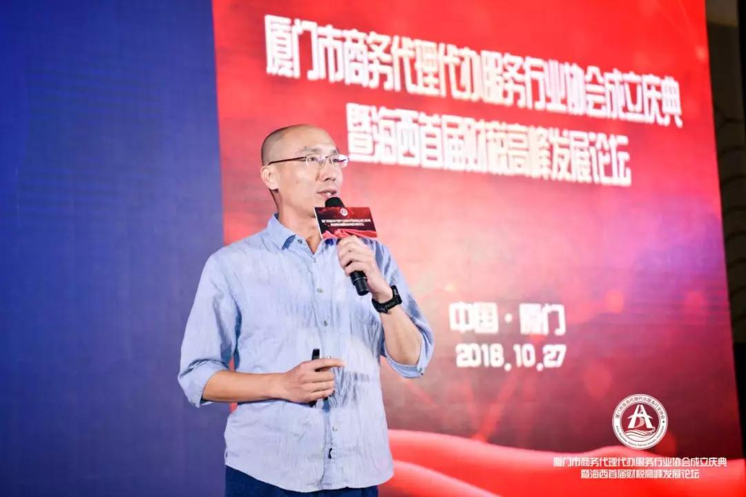 唯你网账益达事业部副总经理薛瑞斌作为协办单位代表,在会上发表了关于账益达产品知识的精彩演讲