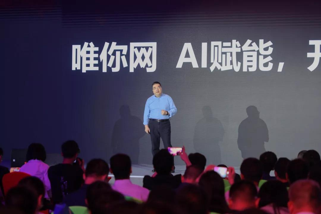 """唯你网首席顾问连伟舟现场发表""""AI赋能,开拓财税新时代""""主题演讲"""