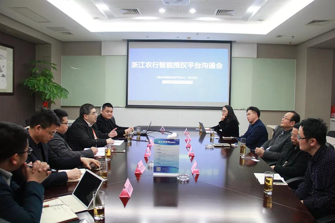 唯你网首席顾问连伟舟、高级副总裁姜福建、副总裁杜保发等高管热情接待来宾